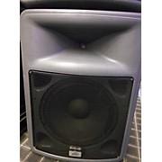 Peavey PR15 15in 2 Way Unpowered Speaker