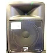 Peavey PR15D Powered Speaker