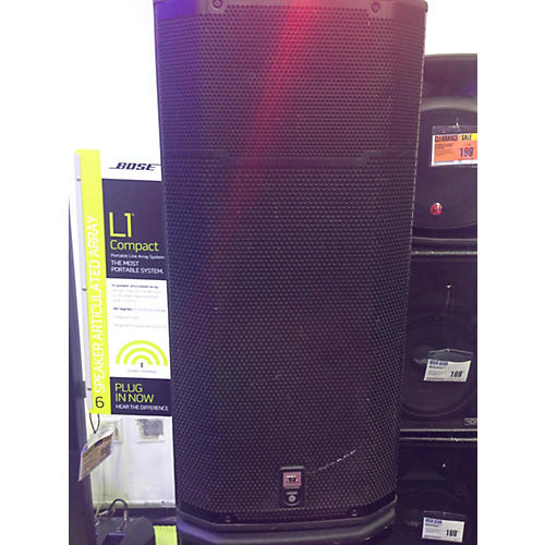 JBL PRX635 Powered Speaker