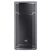 "JBL PRX735 15"" 3-Way Powered Loudspeaker System"