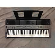 Yamaha PSRE443 Digital Piano