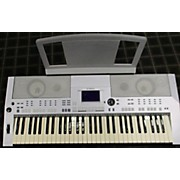 Yamaha PSRS500 Arranger Keyboard