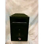 Nady PTS515 Unpowered Speaker