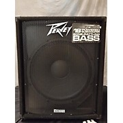 Peavey PV-118D Powered Subwoofer