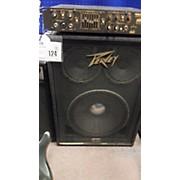 Peavey PVH 1516 Bass Cabinet