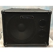Kustom PW112-S Powered Speaker