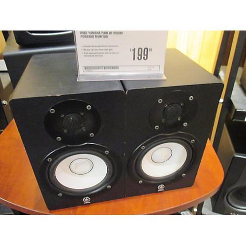 Yamaha Pair Of HS50M Powered Monitor