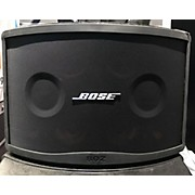 Bose Panaray 802 III Loudspeaker Pair Unpowered Speaker