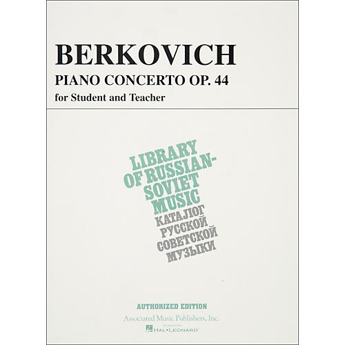 Hal Leonard Piano Concerto Op 44 for Student And Teacher Piano 4 Hands By Berkovich-thumbnail