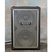 Mesa Boogie Powerhouse 2x15 1200W 4Ohm Bass Cabinet
