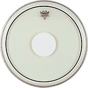 Remo Powerstroke II White Dot Single Ply Snare Batter Head