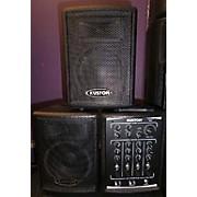 Kustom PA Profile 100 Powered Speaker