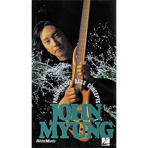 Hal Leonard Progressive Bass Concepts - John Myung Video