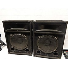 Nady Ps112 Pair Unpowered Speaker
