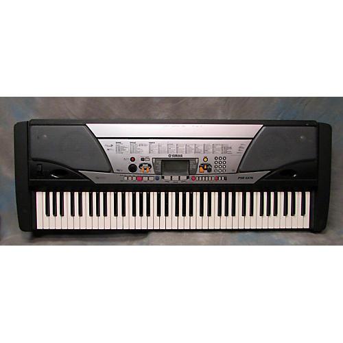 used yamaha psr gx76 portable keyboard guitar center. Black Bedroom Furniture Sets. Home Design Ideas