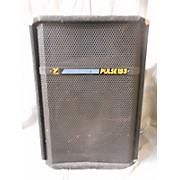 Yorkville Pulse 153 Unpowered Speaker