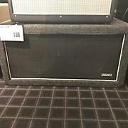 Randall R 212 HB Guitar Cabinet