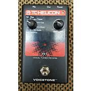 R1 Vocal Processor