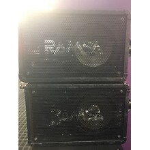 RAMSA RAMSA 8' PAIR Unpowered Speaker