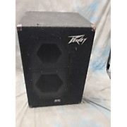 Peavey RBS 2 Unpowered Subwoofer