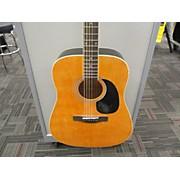 Rogue RD80 Acoustic Guitar