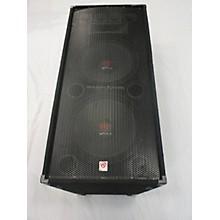 Rockville RSG 15.28 Unpowered Speaker