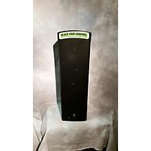 Mackie Reach Sound Package