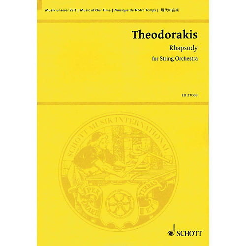Schott Rhapsody Schott Series Composed by Mikis Theodorakis