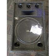 Gemini Rhino Unpowered Speaker