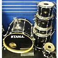 Tama Rockstar Drum Kit thumbnail