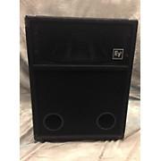 Electro-Voice S-181 Unpowered Speaker