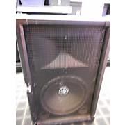 Yamaha S112H II Unpowered Speaker