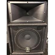 Yamaha S112V Powered Speaker