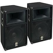 Yamaha S112V Speaker Pair