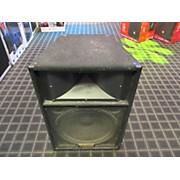 Yamaha S115IV Floor Speaker