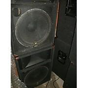 Yamaha S115V PAIR Unpowered Speaker