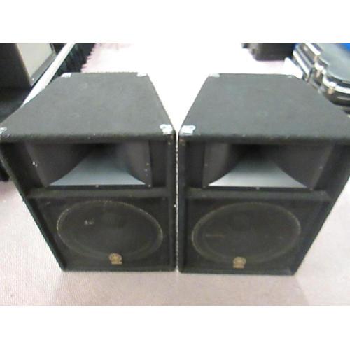Yamaha S115V (PAIR) Unpowered Speaker