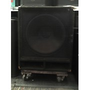 Yamaha S118 Unpowered Subwoofer
