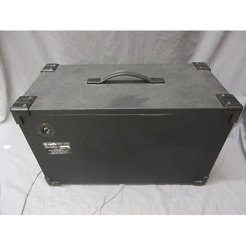 Yamaha S210 III Bass Cabinet