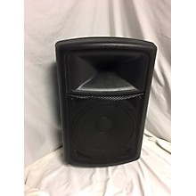 SHS Audio S212A Powered Speaker