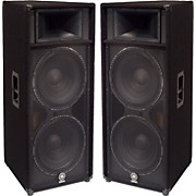 "Yamaha S215V Dual 15"" Club Series V Speaker Pair"