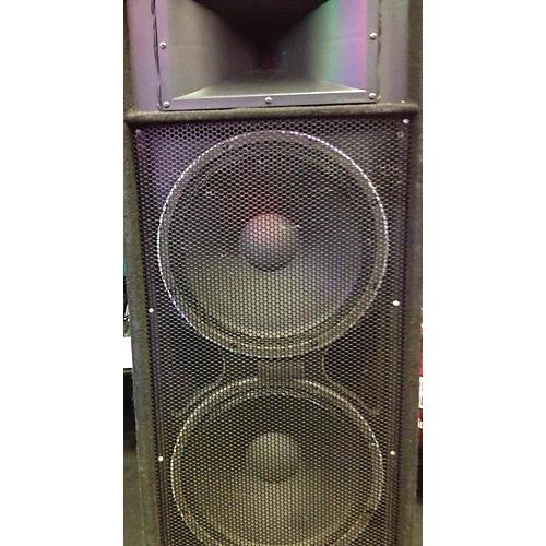 Yamaha S215v Unpowered Speaker-thumbnail