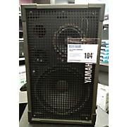 Yamaha S3 Unpowered Speaker