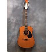 Jasmine S312 12 String Acoustic Guitar