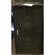 Seismic Audio SA215 Bass Cabinet