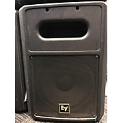 Electro-Voice SB120 Unpowered Speaker