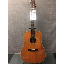 SIGMA SDR28 Acoustic Guitar