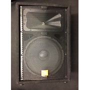 JBL SF12M Unpowered Speaker