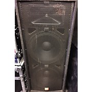 JBL SF25 Unpowered Speaker