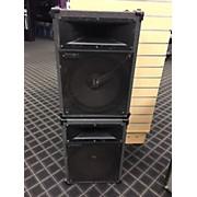 TOA SL12 PAIR Unpowered Speaker